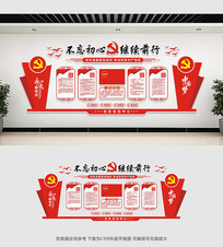 党建宣传文化墙设计模板