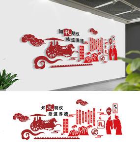 大气中式传统校园文化墙设计