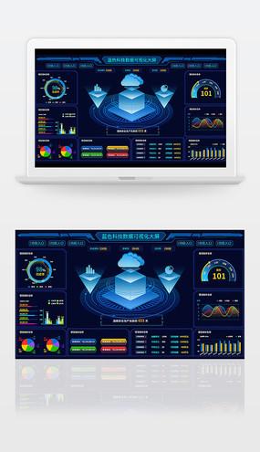 蓝色科技数据可视化大屏 PSD