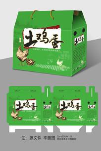 绿色土鸡蛋包装