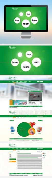 食品工业企业网站 PSD