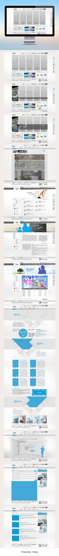 卫浴厨卫公司企业网站 PSD