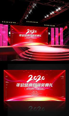2020年会盛典颁奖典礼展板