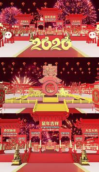 2020鼠年新年晚会三维片头AE模板