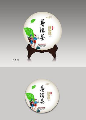 采茶女普洱茶棉纸茶饼包装设计