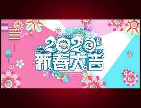 创意2020新春大吉鼠年海报设计