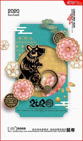 创意剪纸花朵2020鼠年海报设计