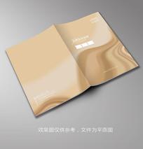 简约咖啡色商务画册封面