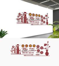 中式廉政文化墙设计