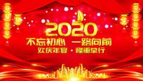 2020春节晚会舞台背景板设计