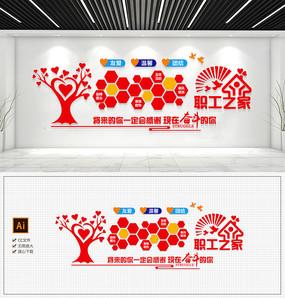 红色企业工会文化企业职工之家文化墙