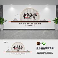 新中式中医馆形象墙