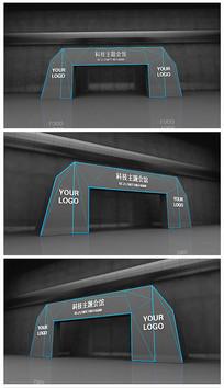 原创蓝色科技门头模型效果图 max