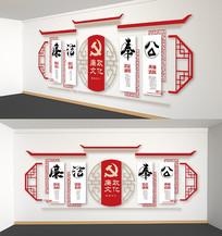 中国风廉洁奉公党建廉政文化墙