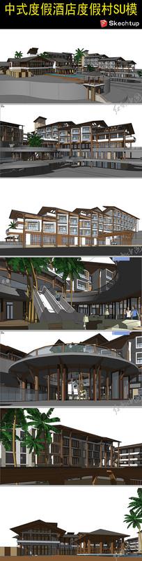 中式度假酒店度假村SU模型