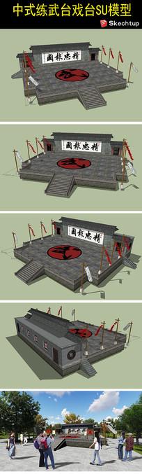 中式练武台戏台SU模型