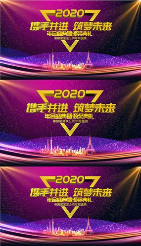 2020年度颁奖背景视频模板