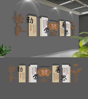 3D新中式徽派校园文化墙