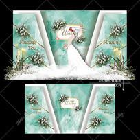 白绿色水彩梦幻婚礼效果图设计婚庆舞台背景 PSD