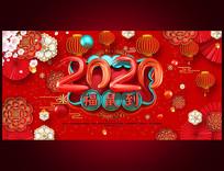创意2020年鼠年活动海报设计
