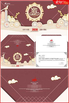 创意中式邀请函模板设计 PSD