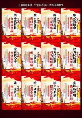 红色大气党建宣传展板设计