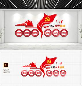 红色公安六大精神走廊形象墙