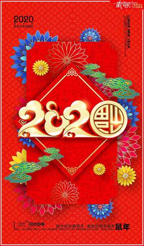 红色喜庆2020年鼠年主题海报设计