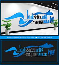 蓝色大气企业标语文化墙