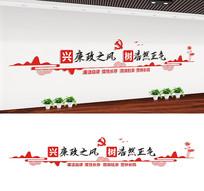 廉政标语宣传文化墙设计