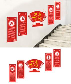 楼梯廉政文化墙设计