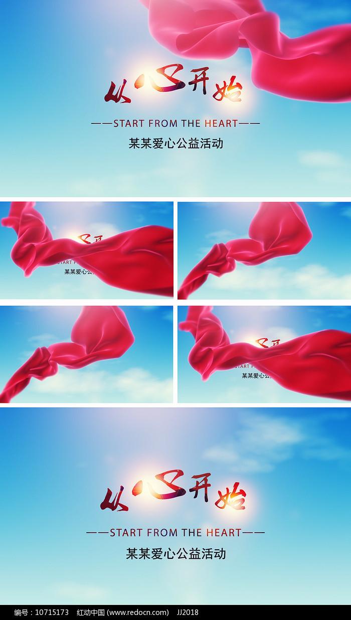 清新红绸公益宣传片片头视频模板图片