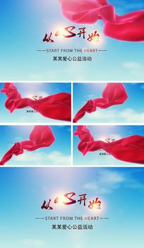 清新红绸公益宣传片片头视频模板