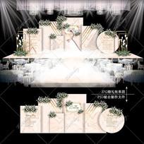 香槟色复古婚礼效果图设计大理石纹婚庆舞台 PSD