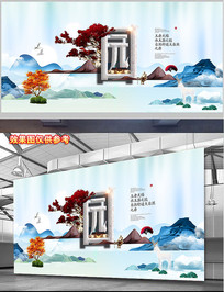 新式中国风地产意境山水白鹿海报