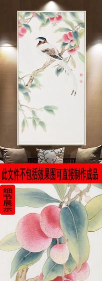新中式工笔荔枝花鸟装饰画
