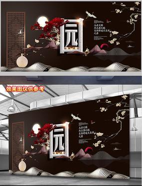 新中式中国风黑金中式地产别墅海报 PSD