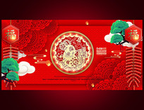 中国风红色喜庆剪纸2020年鼠年海报