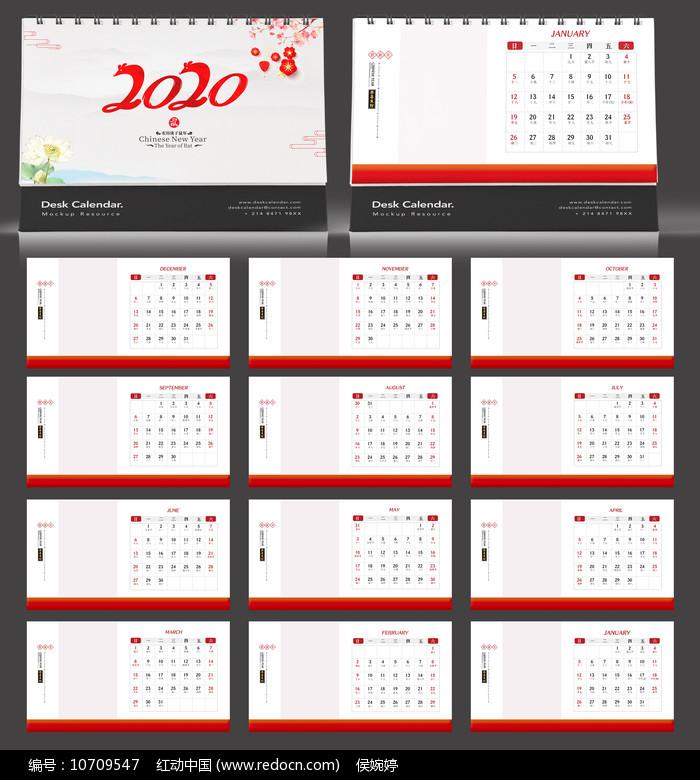 中国风日历模板图片
