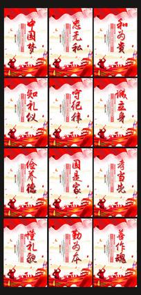 中国梦政府党建展板