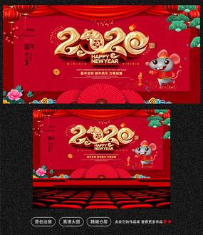 2020年新年迎新春鼠年展板