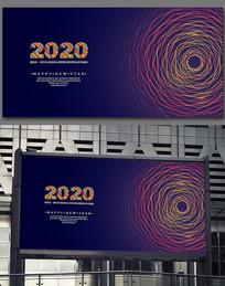2020鼠年大气公司企业年会展板
