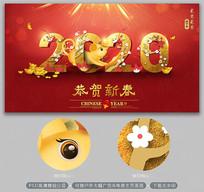 创意新年海报2020年鼠年海报