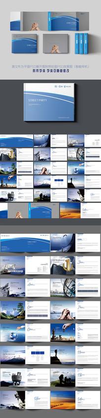 大气蓝色横版企业宣传册设计