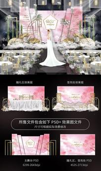 粉色樱花唯美婚礼舞台背景板