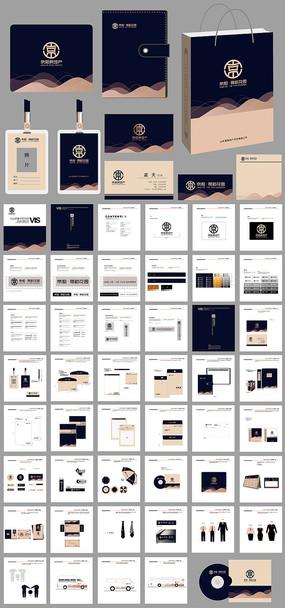高端房地产vi设计系统