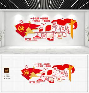 红色党员风采党支部党建文化墙照片墙