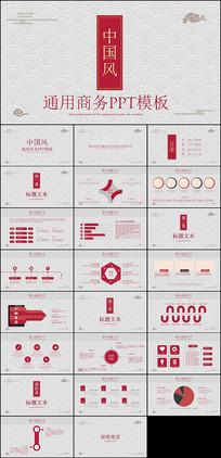 红色中国风商务PPT模板
