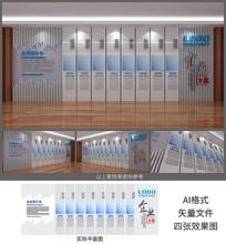 简洁企业文化墙设计