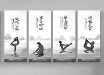 健身招生瑜珈展板